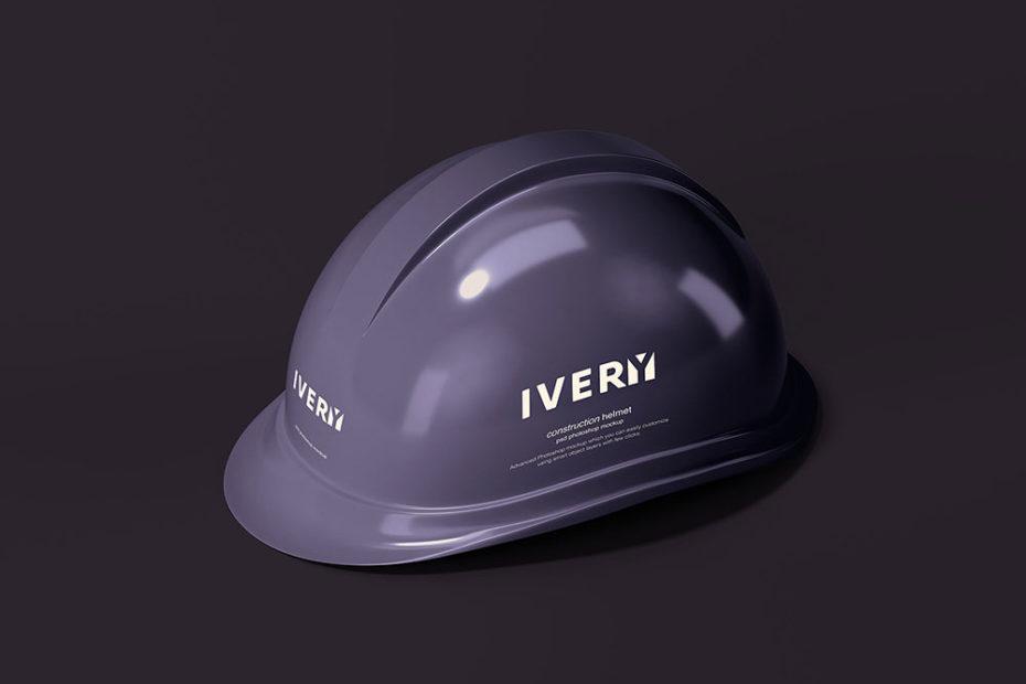 Free Helmet Mockup