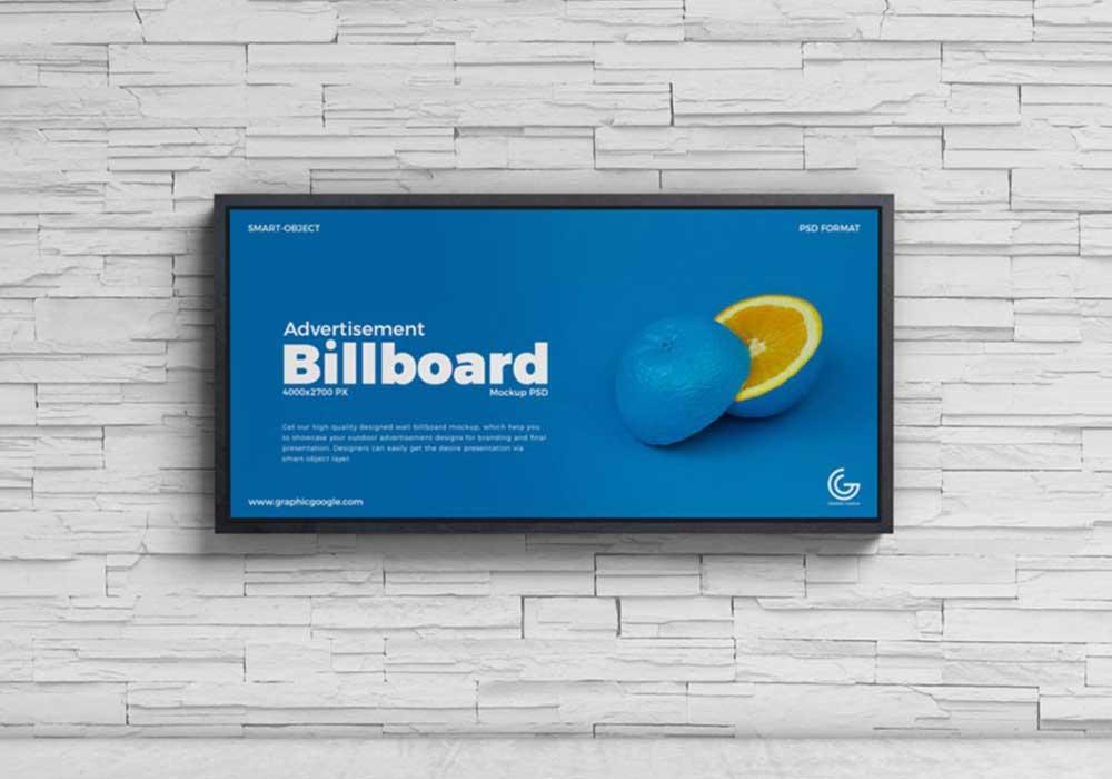Advertisement Wall Billboard Mockup